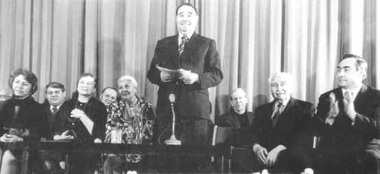 Вечер, посвященный открытию ДВК. 1977 год